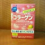 collagen Nhật Bản dạng bột