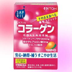 Collagen Sapuriru Nhât bản