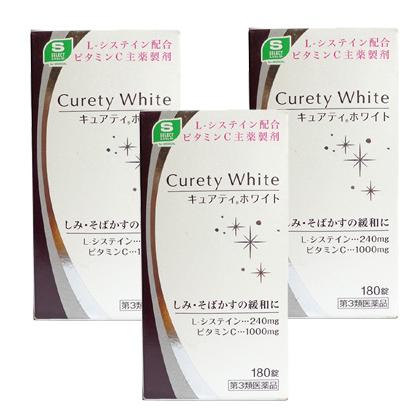 curety white - đem lại làn da hoàn mỹ cho phái đẹp