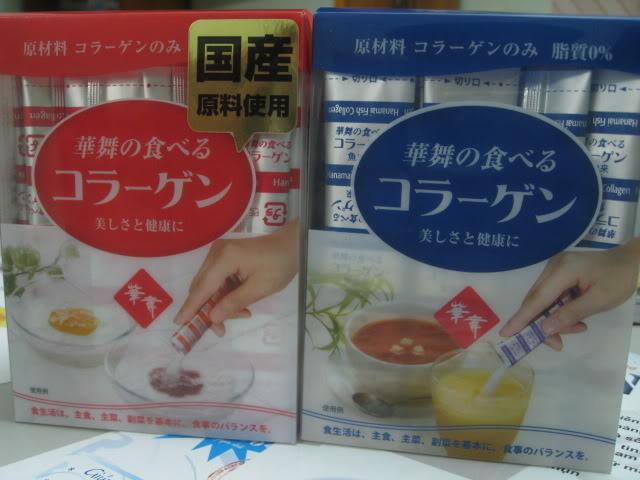 Hanamai Collagen Nhật Bản