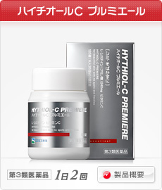 HYTHIOL-C Premiere thuốc đặc trị nám, tàn nhang