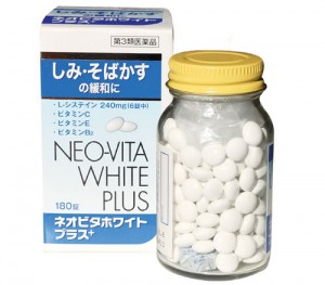 neo_vita_white_plus
