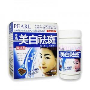 PEARL Whitening & Spots Removing - Thuốc trị nám tàn nhang