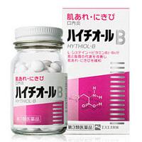 Thuốc trị mụn trứng cá ,tàn nhang - L-Cysteine 80mg