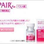 Thuốc trị mụn PAIRA -120 viên