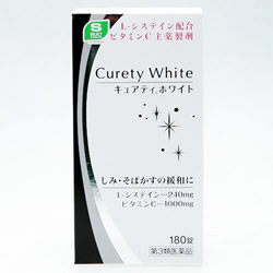 Thuốc trị nám tàn nhang - Curety White 180 viên
