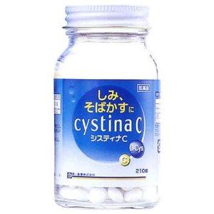Thuốc trị nám ,trắng da Cystina C-210 viên