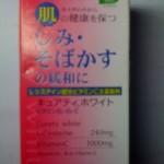 Thuốc đặc trị nám & tàn nhang - Curety White