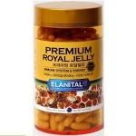 Viên nhộng sữa ong chúa loại 1 – Premium Royal Jelly