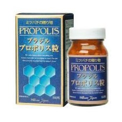 Propolis - Viên sáp ong Nhật Bản