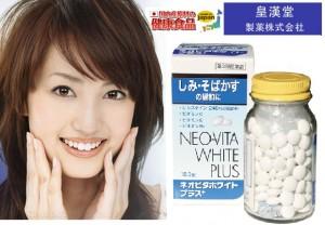 vien-uong-neo-vita-white-blus