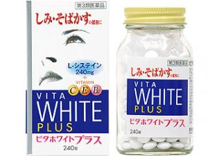 viên uống vita white Plus