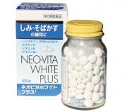 Viên uống White Plus