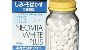 Neo vita white plus- cách điều trị nám hiệu quả nhất.