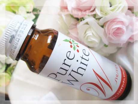 nước uống trắng da pure white shiseido