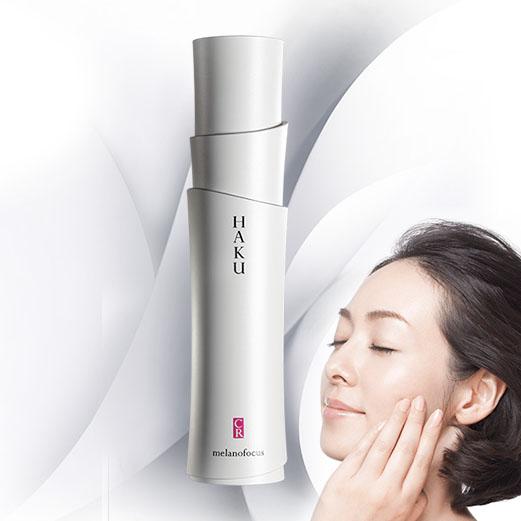 kem trị nám Shiseido haku melanofocus