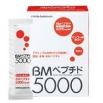 Collagen dạng thạch Nhật Bản 1