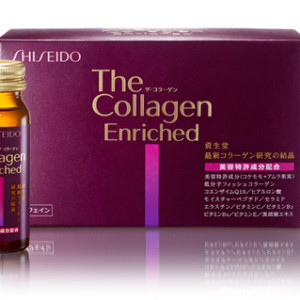 The collagen enriched 1