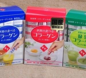 Collagen Hanamai Nhật Bản 1