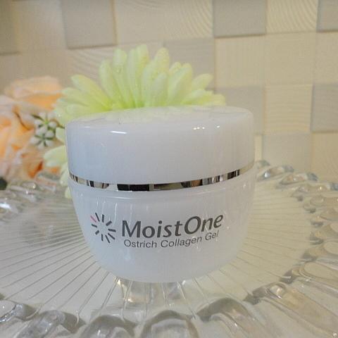 Kem MoistOne- Sự lựa chọn hoàn hảo cho làn da