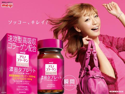 Meiji collagen beaute dạng viên 2