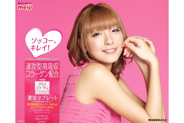 Meiji collagen beaute dạng viên 3