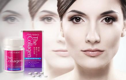The collagen shiseido dạng viên 2