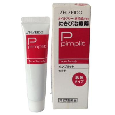 Kem trị mụn Shiseido 1
