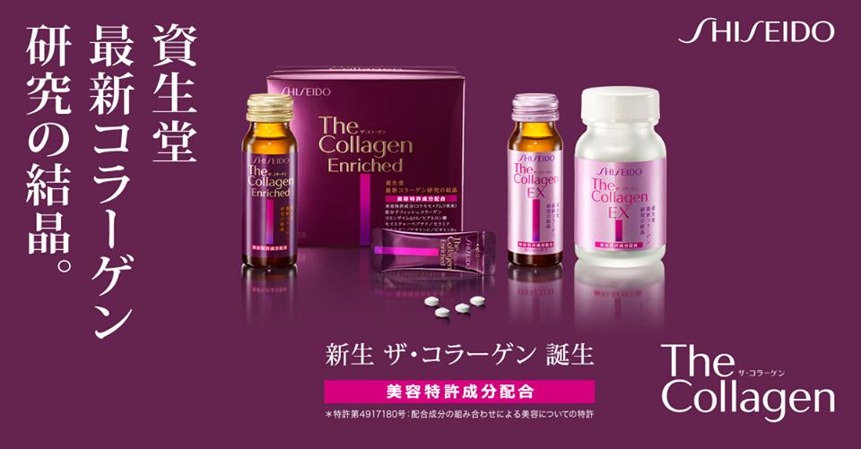 The collagen enriched dạng viên 3